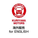 海外販売 FOR ENGLISH